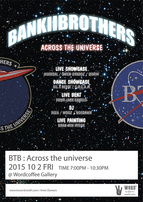 BANKTWOBROTHERS-ACROSS-THE-UNIVERSE-POSTER