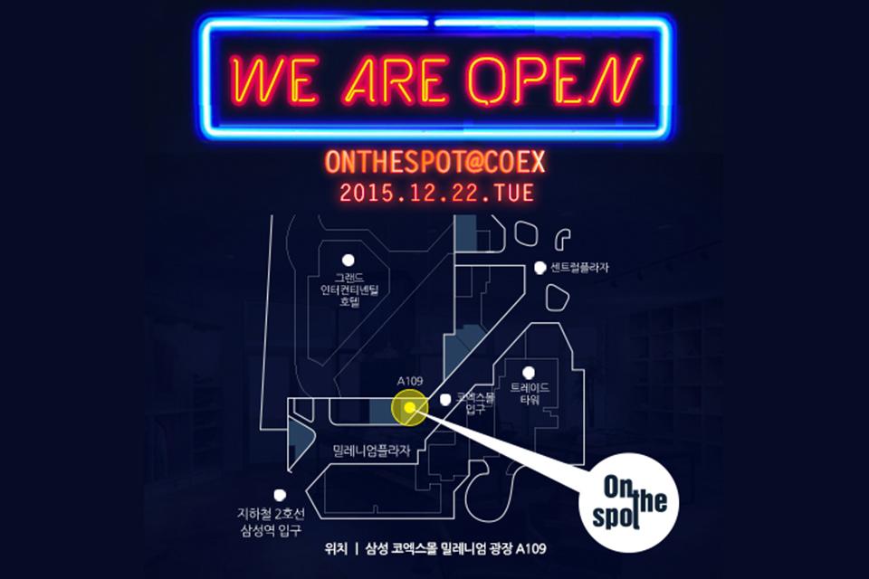 open_pop