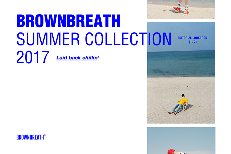 BROWNBREATH 2017 SUMMER 'Laid back chillin' main