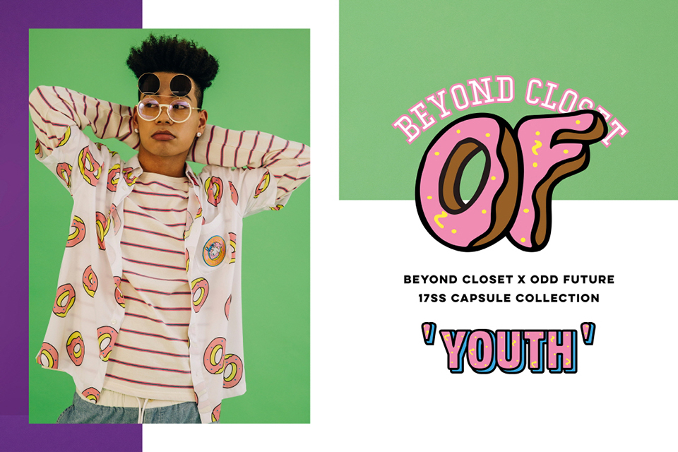 Beyond Closet x Odd Future collaboration capsule collection main