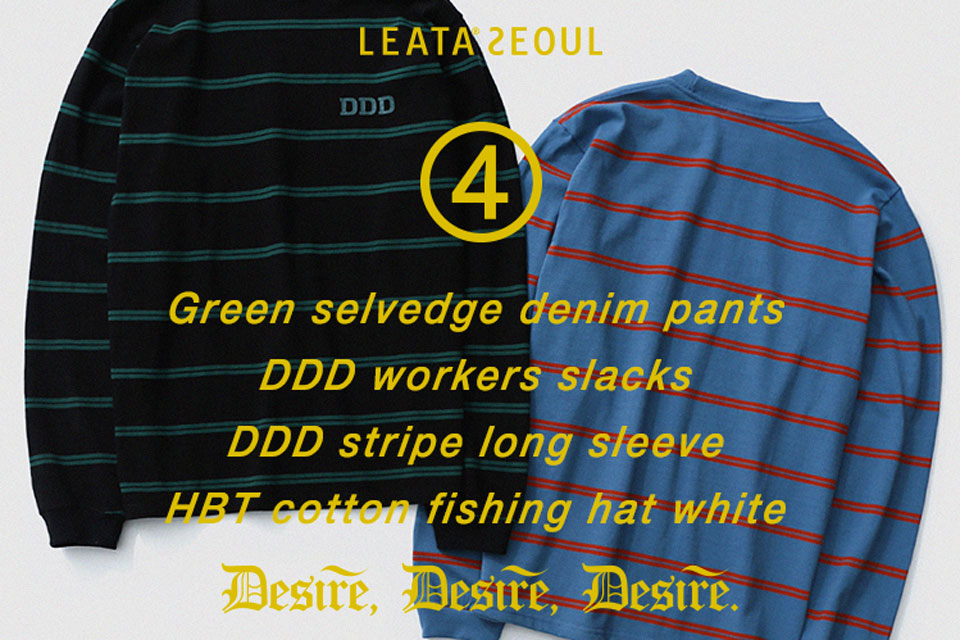 leata-17ss-4rd-delivery main