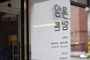 signature-cafe-main1