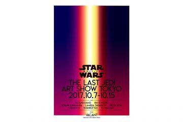 STAR-WARS-THE-LAST-JEDI-ART-SHOW-TOKYO-main