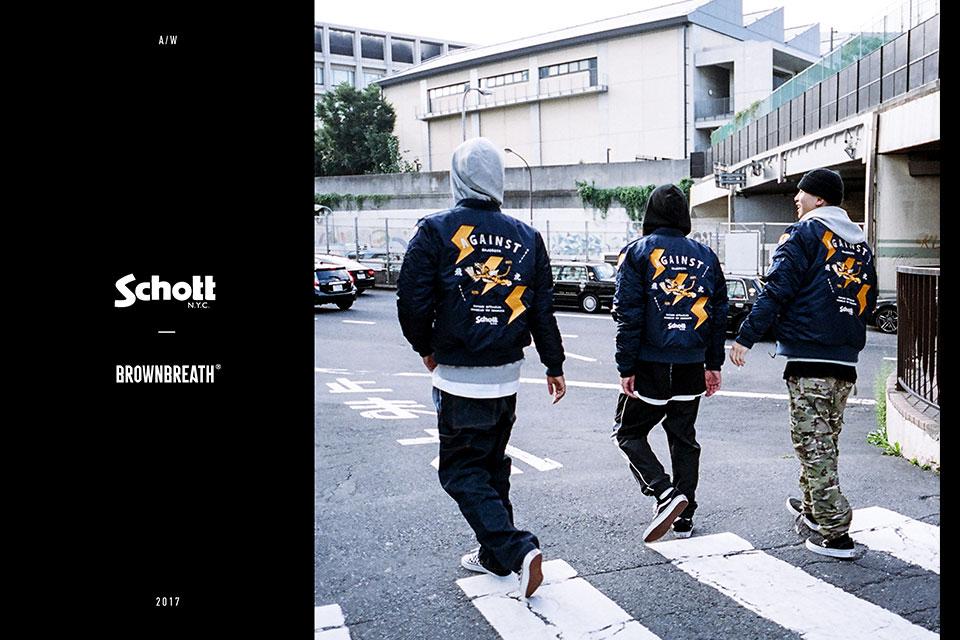 BROWNBREATH-X-SCHOTT-NYC-collaboration-main