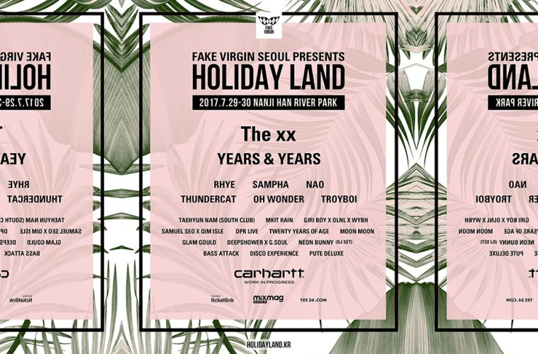 carharttwip-holiday-land-festival-event-main