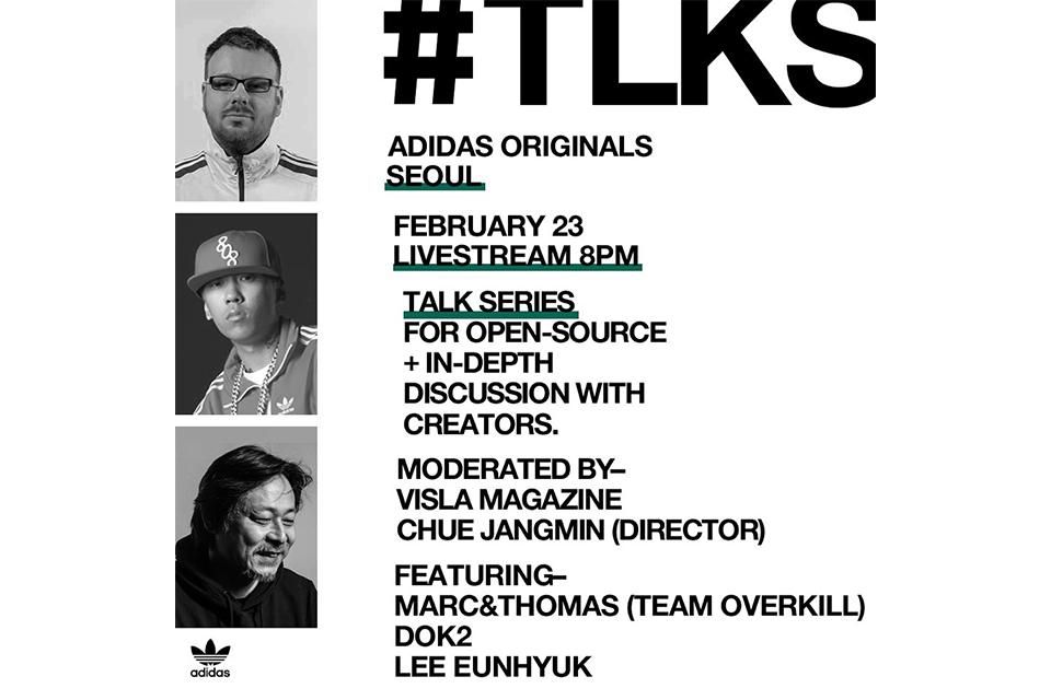 Adidas Originals, Open source talk series