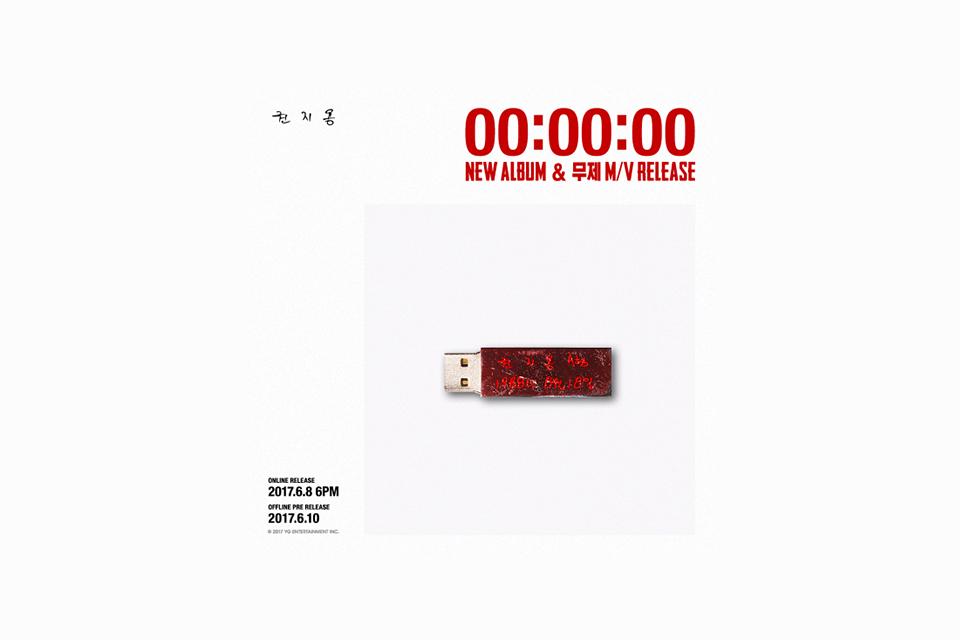 G-DRAGON-NEW-ALBUM-USB1