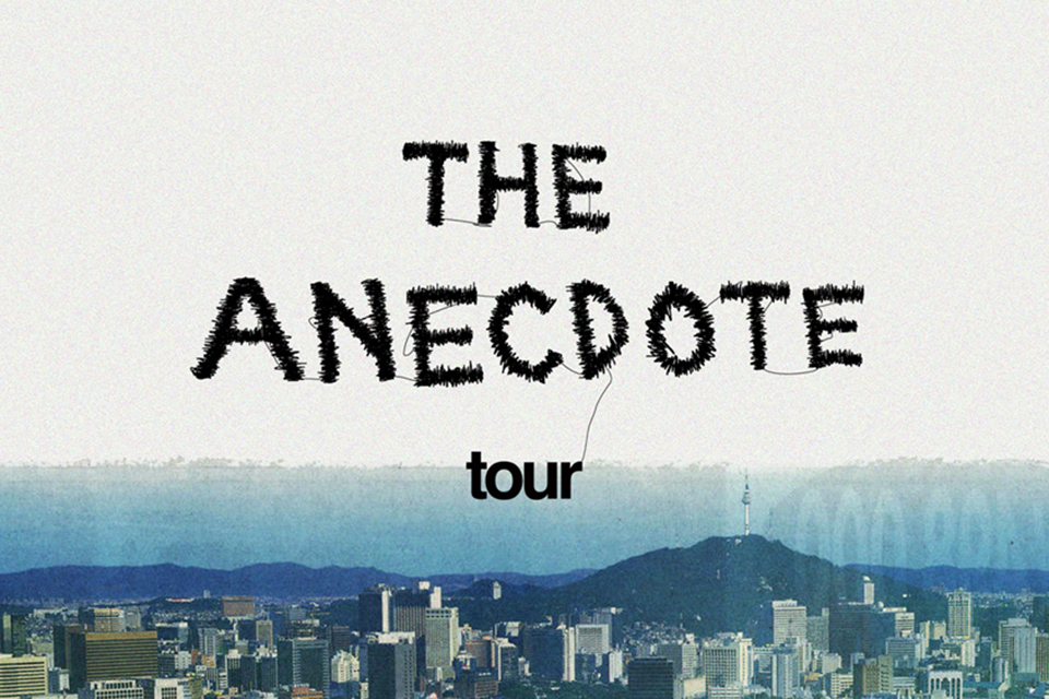 E-SENS-The-Anecdote-Tour