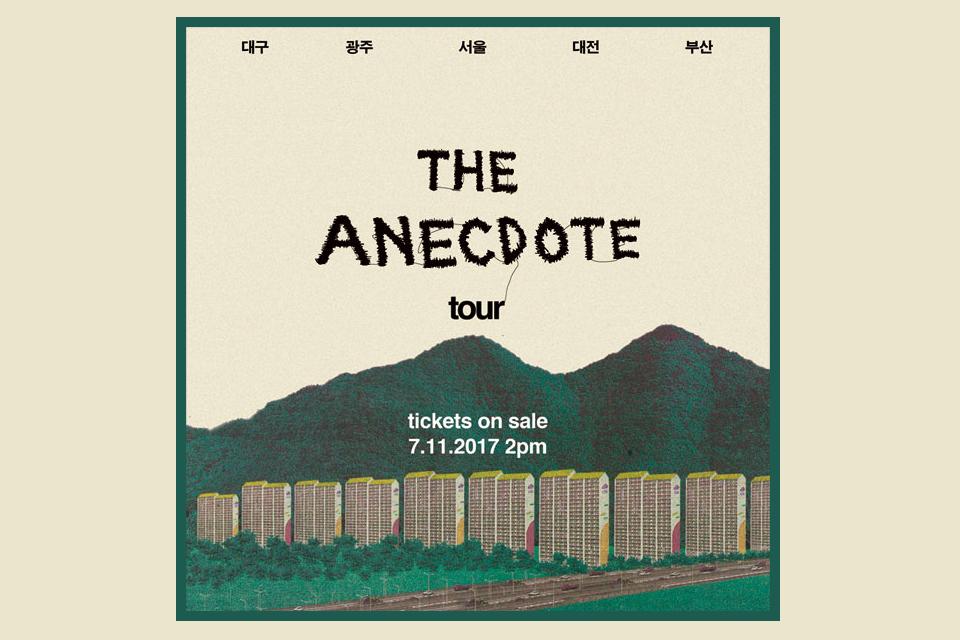 e-sens-the-anecdote-tour-city-lineup