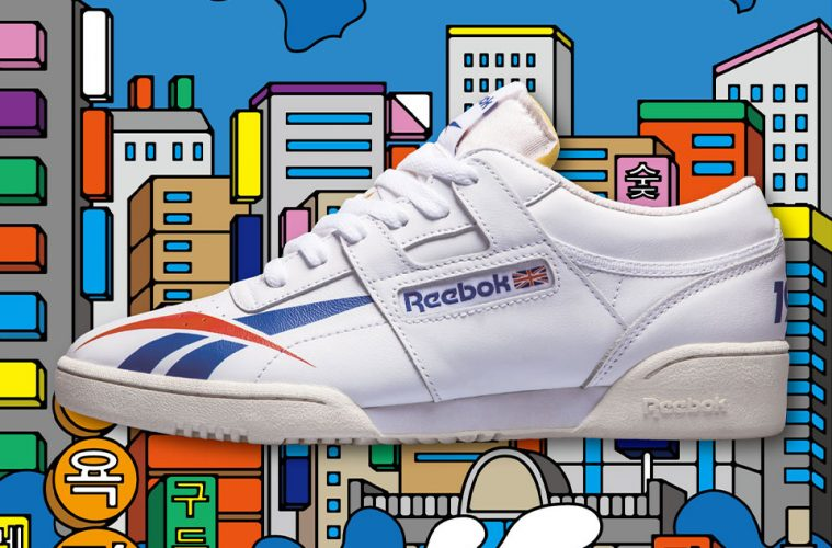 Reebok-Classic-x-Kasina-Workout-limited-collection-main