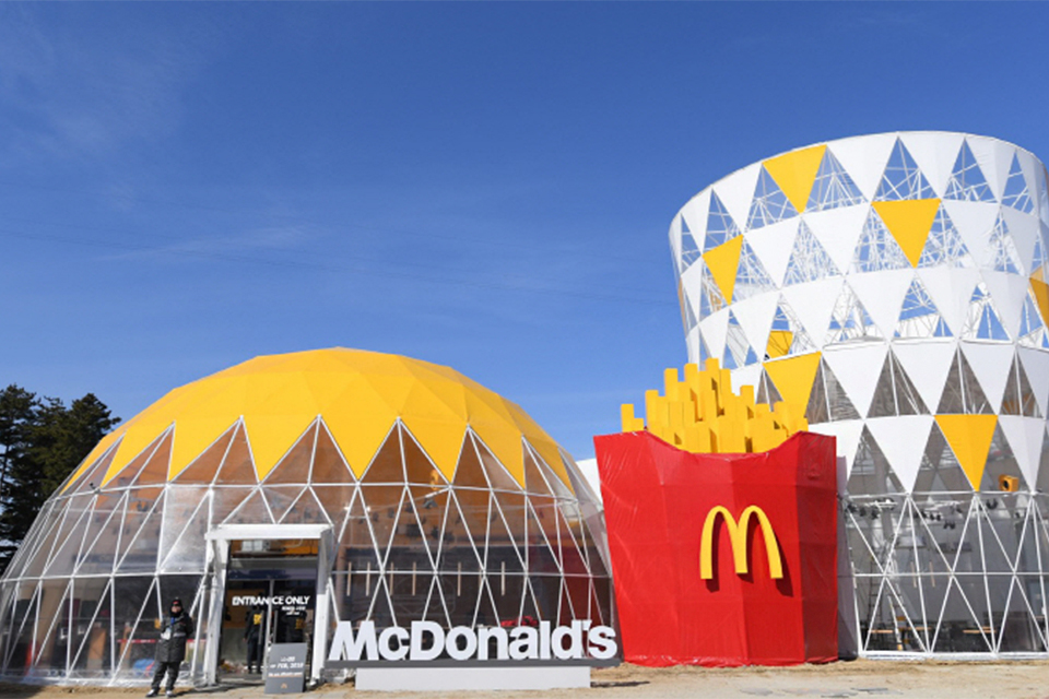 mcdonalds-Park-at-the-Gangneung-Winter-Olympics-01
