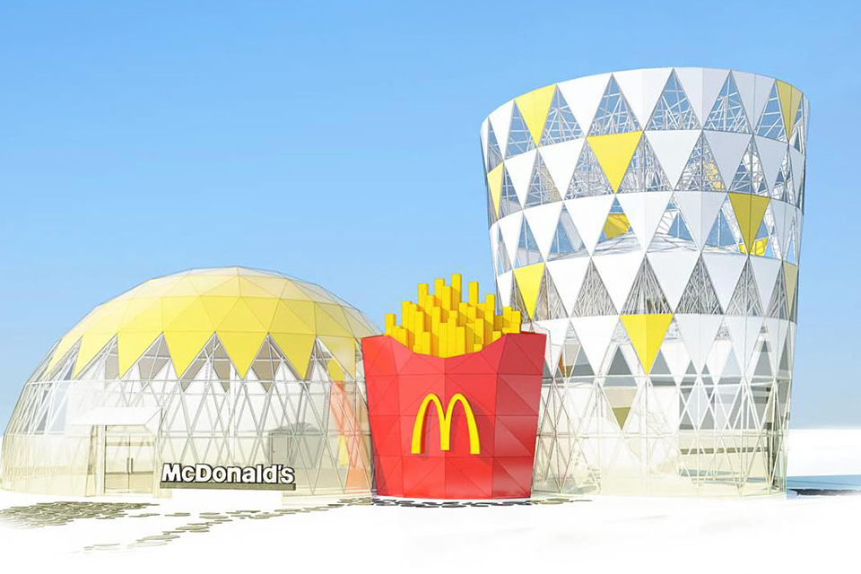 mcdonalds-Park-at-the-Gangneung-Winter-Olympics-main