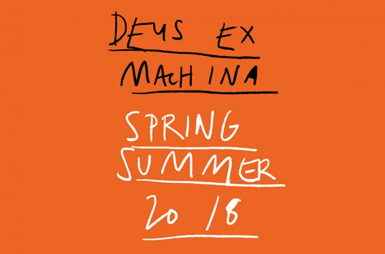 DEUS-EX-MACHINA-18-SS-LOOKBOOK-main
