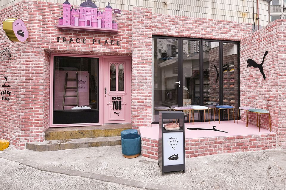 puma-TRACE-PLACE-pop-up-store-main