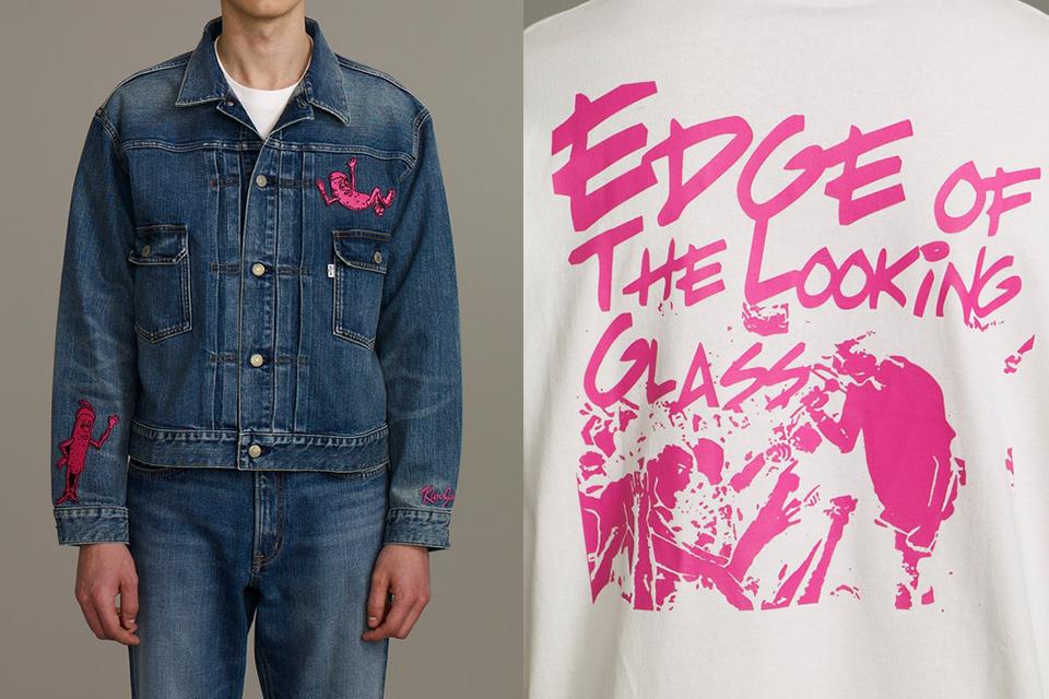 kim-jones-gu-production-apparel-lookbook-main