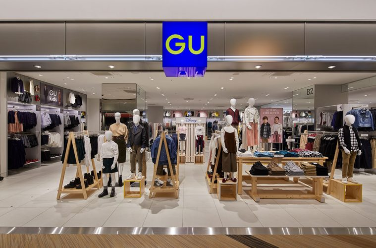 gu-fall-korea-The-first-store-open