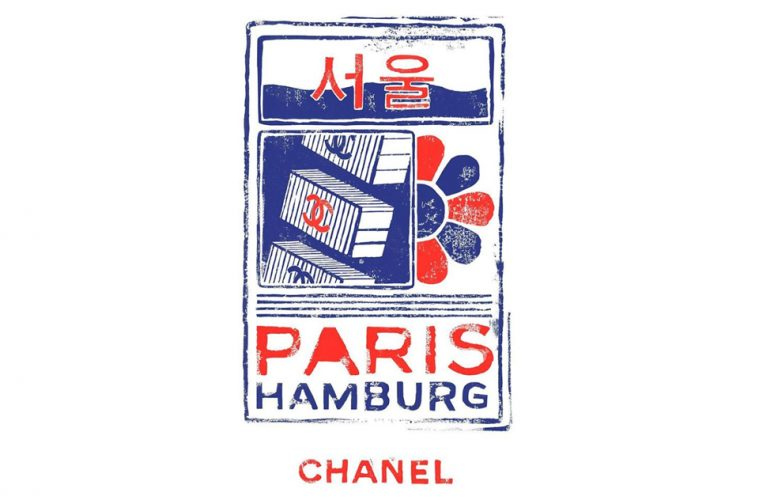 CHANEL-Paris-Hamburg-201718-Metiers-dart-main