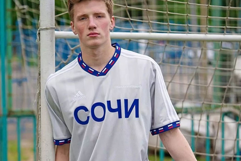 gosha-rubchinskiy-adidas-worldcup-collaboration-collection-main