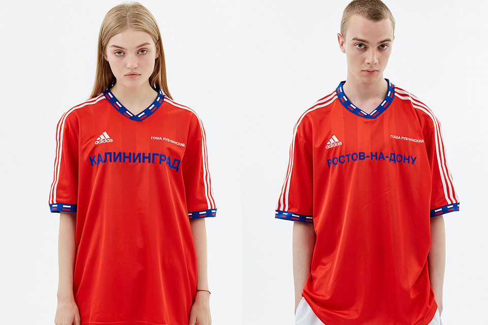 gosha-rubchinskiy-adidas-football-collaboration-collection-main