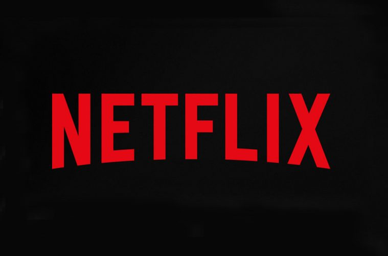 netflix-ultra-streaming-tier-main