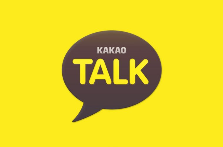 Kakao-Talk-introduces-text-messaging-cancellation-main