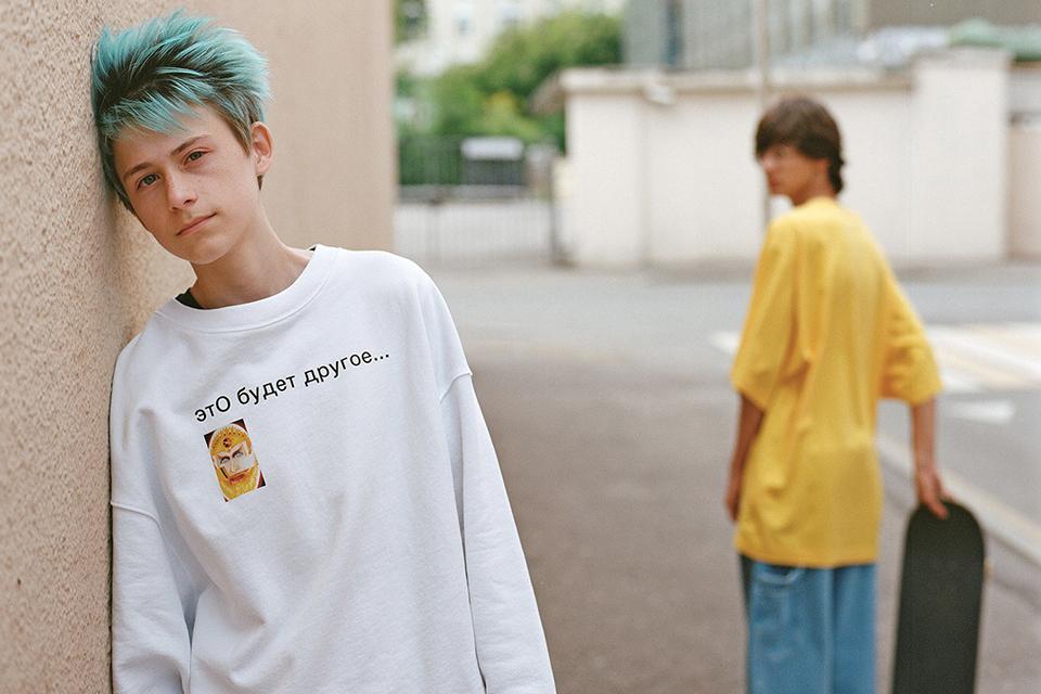 gosha-rubchinskiy-paccbet-rassvet-t-shirts-collection-main