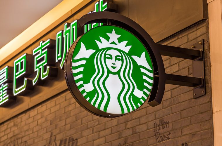 Starbucks-is-launching-an-official-coffee-delivery-service-in-China-main