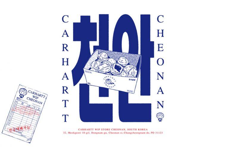 CARHARTT-WIP-STORE-CHEONAN-GRAND-OPENING-01