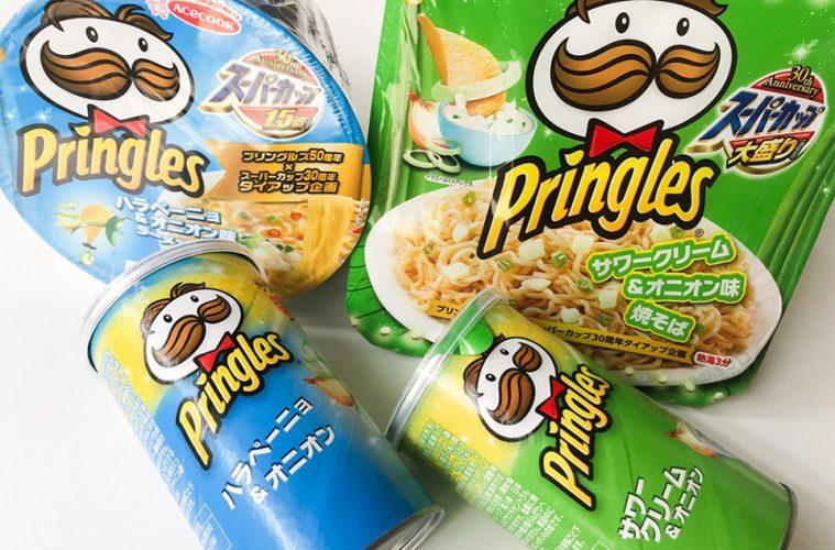 pringles-acecook-cup-noodles-japan-main