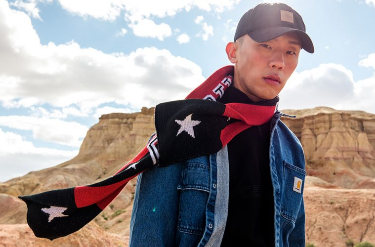 CARHARTT-WIP-FW-18-KOREA-EDITORIAL-LOOKBOOK-11