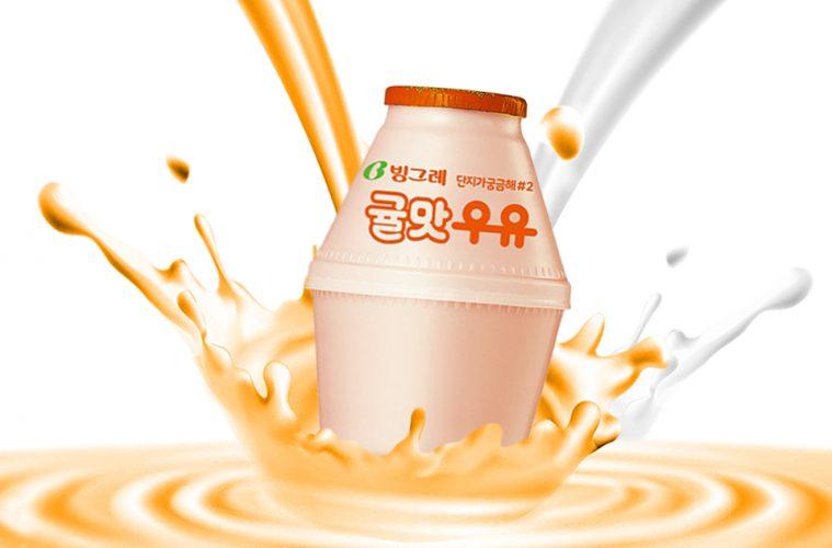 binggrae_tangerine-milk-2-main1