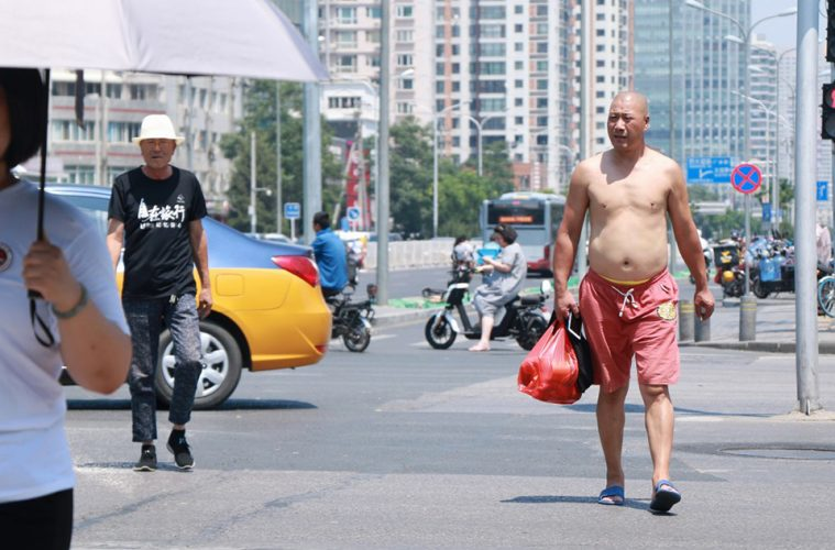 beijing-bikini-is-banned-in-China-main