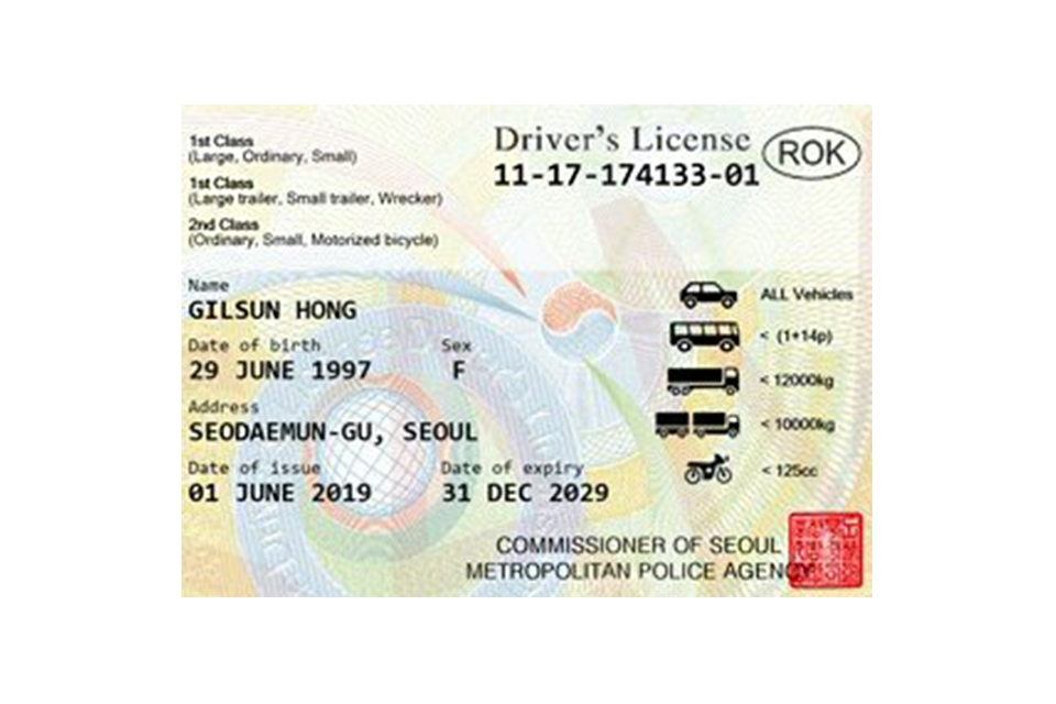 New-driver-license-will-be-issued-in-september-01