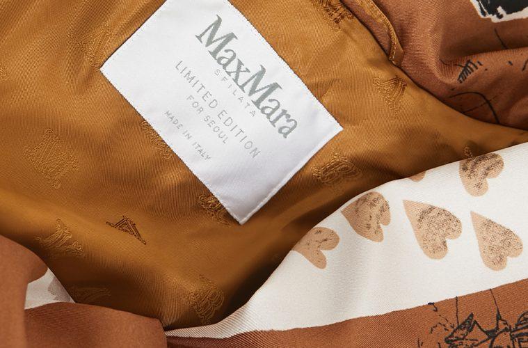maxmara-first-flagship-store-open-main