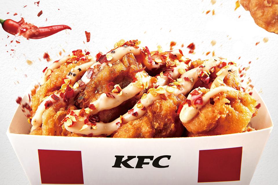 kfc-korea-chicken-gizzard-release1
